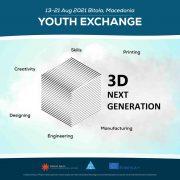 3D – Next Generation